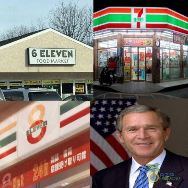 6 ELEVEN FOOD