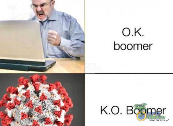 Baomer